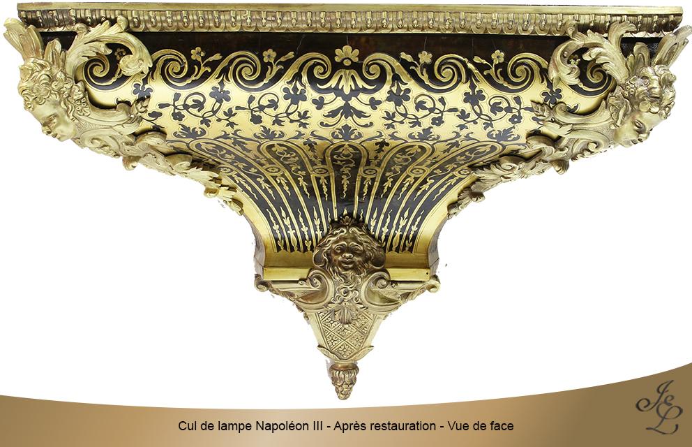 Cul de lampe Napoléon III - Après restauration - Vue de face